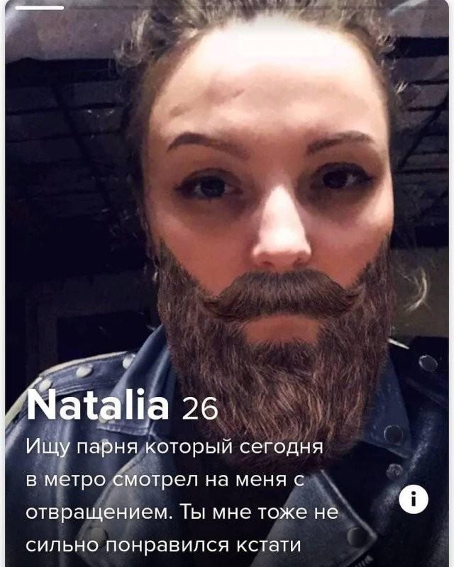 Забавные анкеты из сайта для знакомств (15 фото)