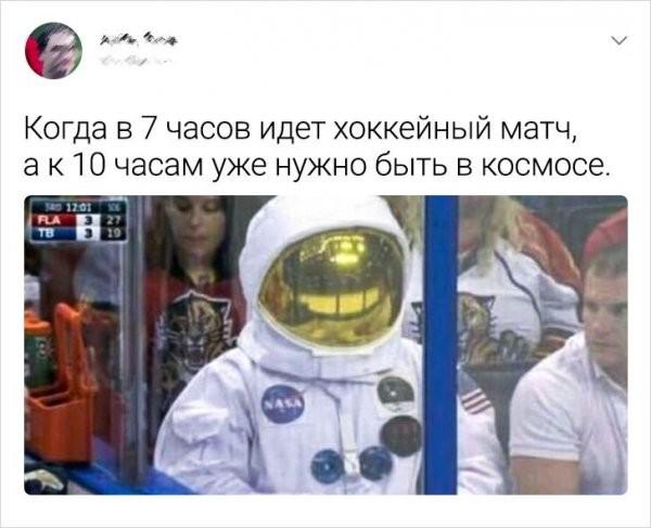 Подборка забавных твитов о науке (20 фото)