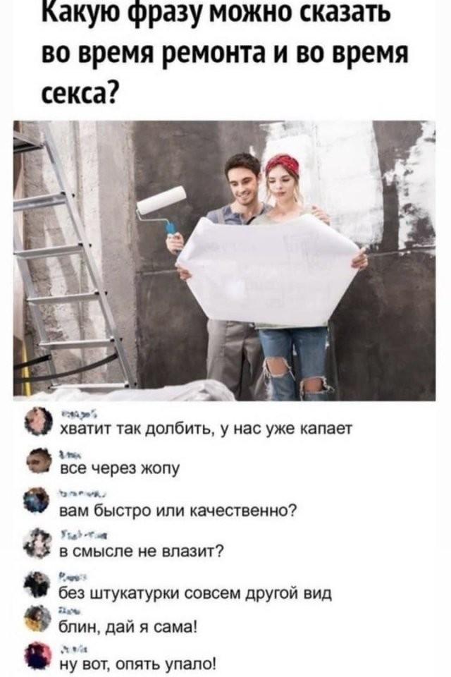 Шутки и мемы из Сети (16 фото)