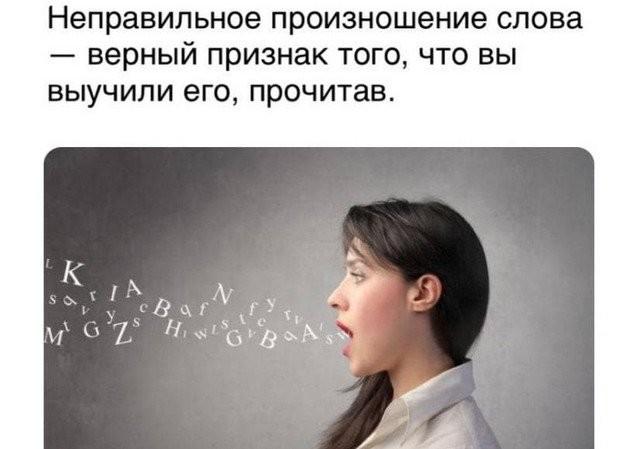 Философские мысли от пользователей (15 фото)
