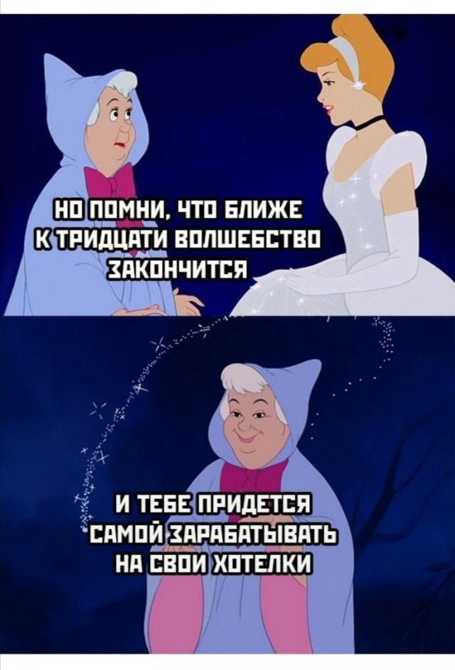 """Приколы про """"современных"""" девушек (15 фото)"""
