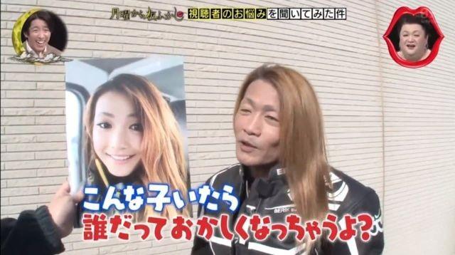 Милашка-байкер из Японии с большим секретом (10 фото)