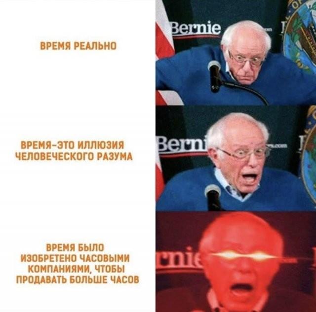 Шутки и мемы из Сети (15 фото)