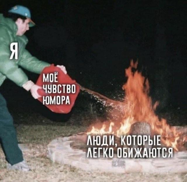 Лучшие шутки и мемы из Сети (14 фото)