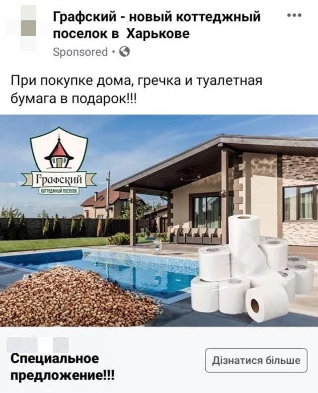"""Шедевры от """"гениев"""" маркетинга (16 фото)"""