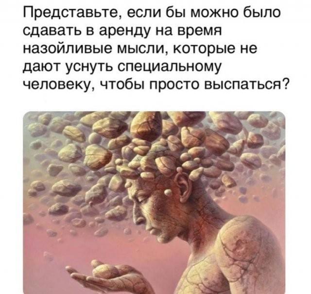Философские вопросы от пользователей Сети (16 фото)