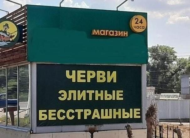 "Немного ""произведений"" от гениев маркетинга (15 фото)"