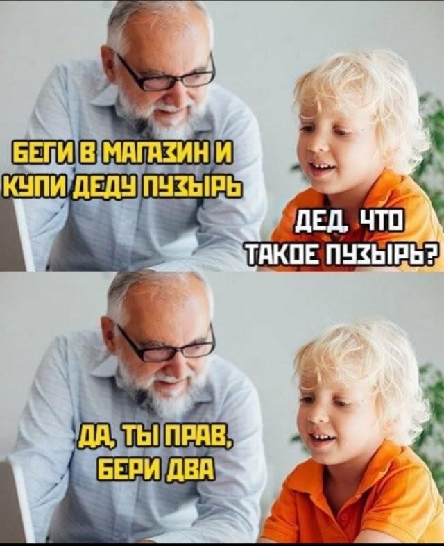 Странный и черный юмор (15 фото)