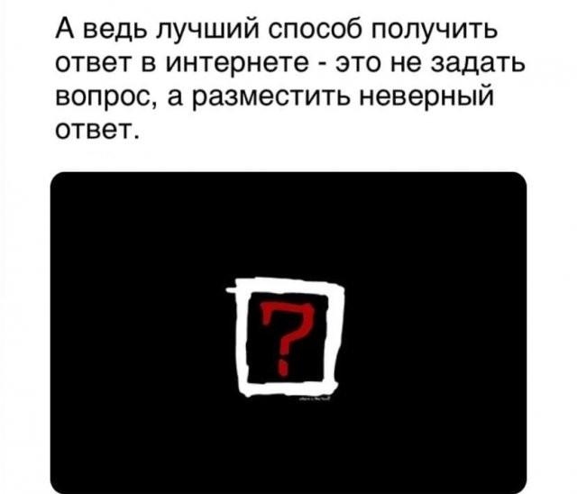 Вопросы, на которые не найти ответы в школе (15 фото)
