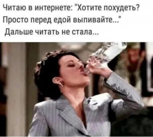 Приколы про алкоголь после выходных (15 фото)