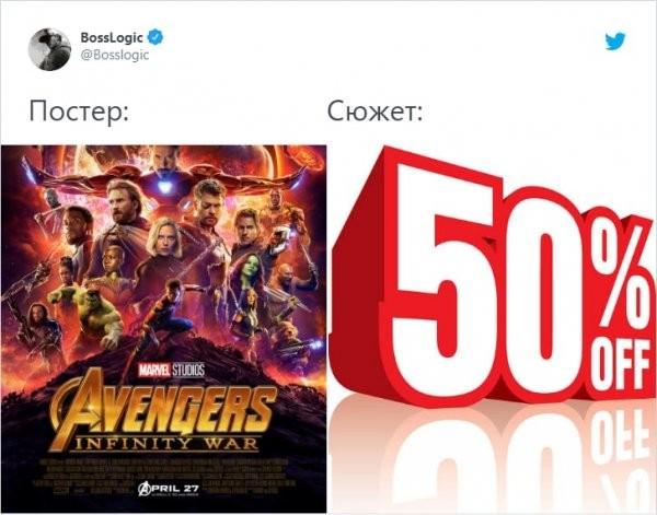 Пользователи Сети сравнили постеры фильмов с их сюжетом (16 фото)