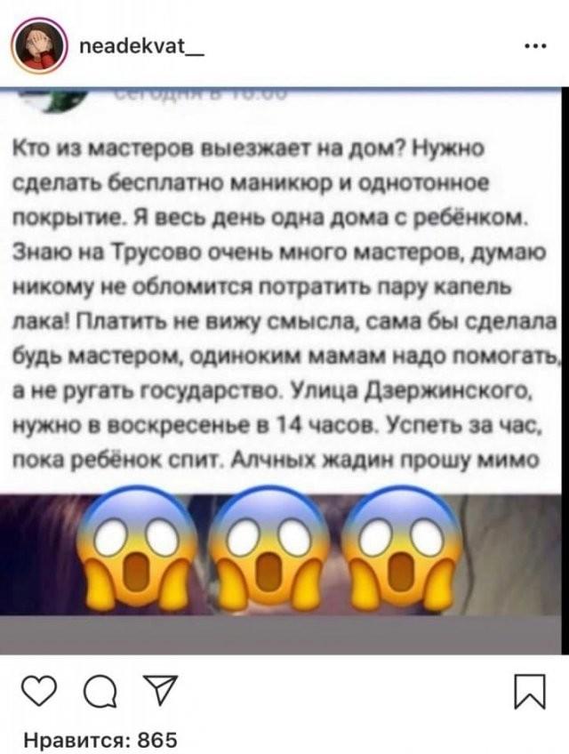 "Шутки и истории про ""яжматерей"" (15 фото)"