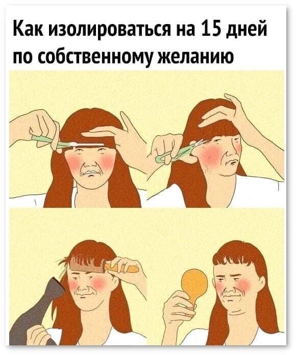 """""""Полезные"""" и смешные советы (15 фото)"""