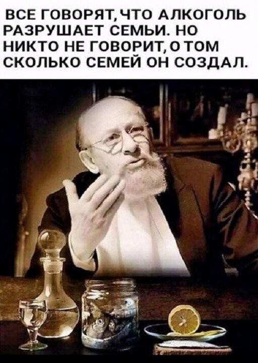 Шутки от пользователей социальных сетей про алкоголь (15 фото)
