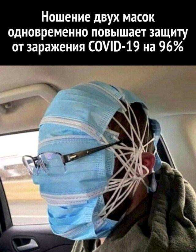 Шутки и мемы про коронавирус и вакцинацию (15 фото)