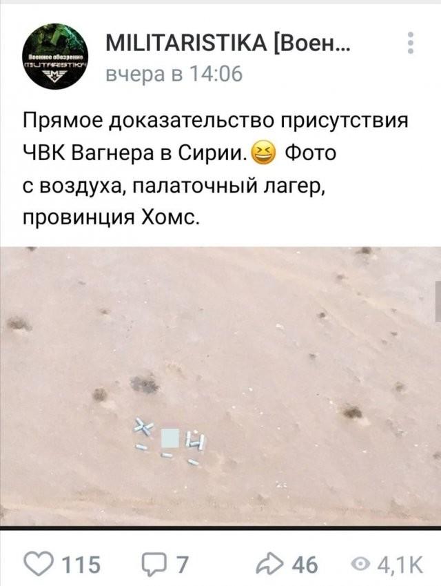 Странные ситуации, с которыми можно столкнуться в России (14 фото)
