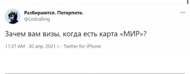 Шутки и мемы про США, которые прекратили выдачу виз россиянам (7 фото)