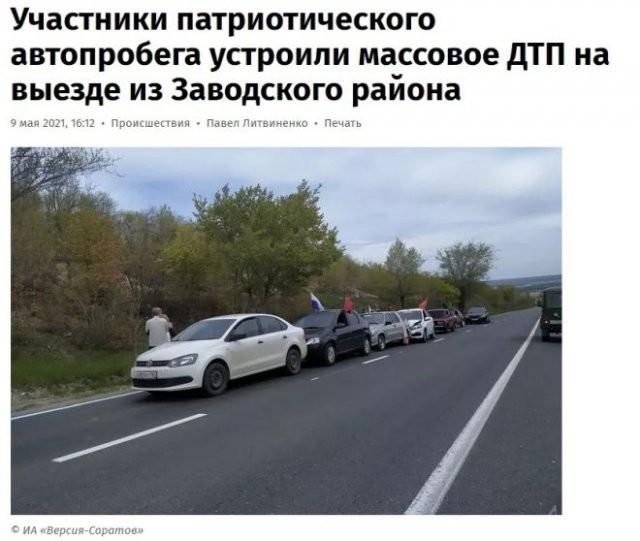 Очень странные и нелепые ситуации с просторов России (15 фото)