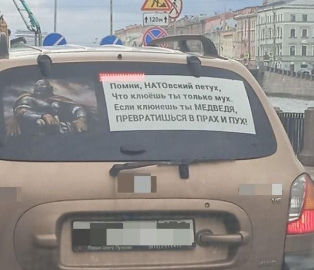 Нелепые ситуации, с которыми можно столкнуться лишь в России (15 фото)