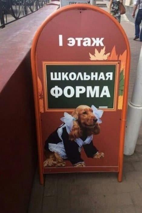 """Шедевры"" от маркетологов (15 фото)"