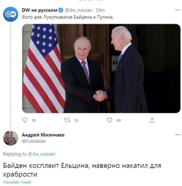 Встреча Владимира Путина и Джо Байдена: лучшие шутки и мемы (15 фото)