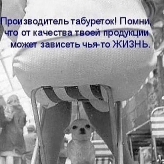 Лучшие шутки и мемы из Сети (16 фото)