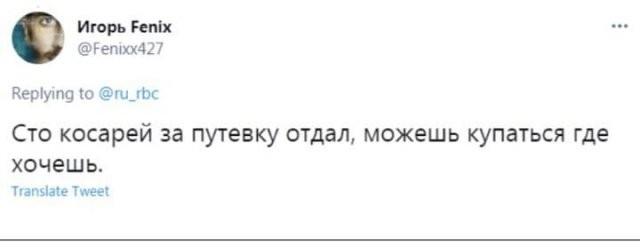 Шутки и мемы про потоп на Востоке Крыма и заплыв Сергея Аксенова (15 фото)