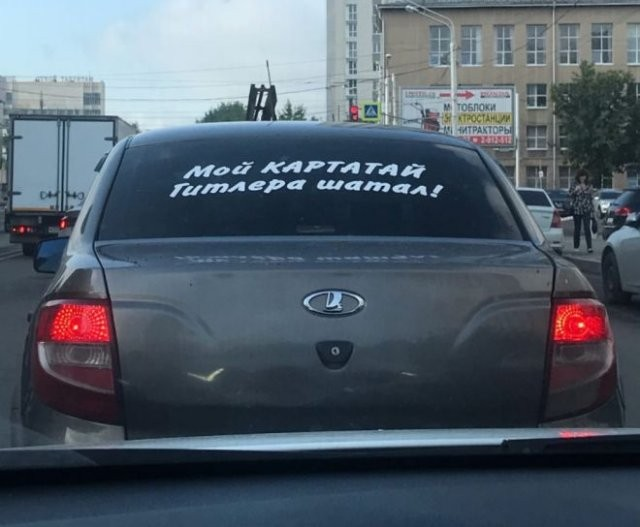 Нелепые и смешные ситуации, с которыми можно столкнуться лишь в России (15 фото)