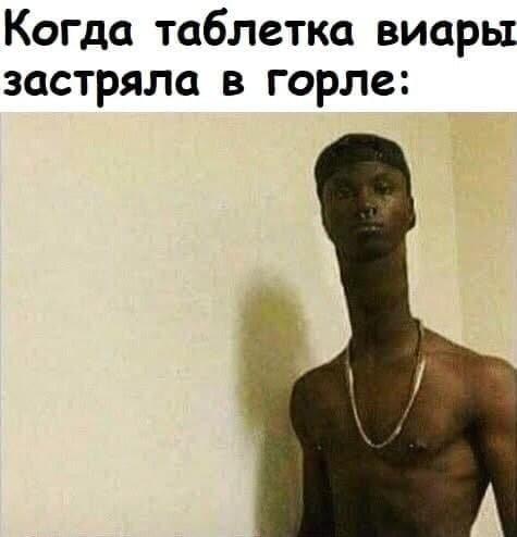 """Мемы и приколы про отношения и """"это"""" (15 фото)"""