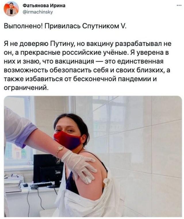 Отзывы людей, которые поставили вакцину от коронавируса (15 фото)
