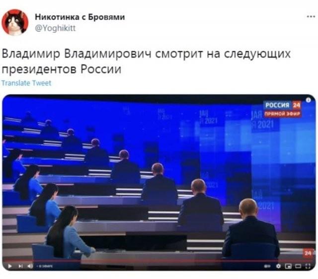 Шутки и мемы про прямую линию с Владимиром Путиным (15 фото)