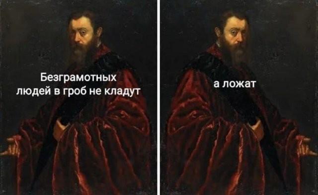 Лучшие шутки и мемы из Сети (15 фото)