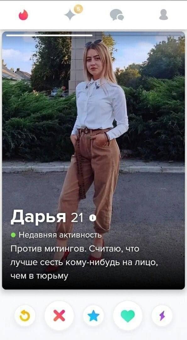 Смешные и забавные анкеты с сайтов знакомств (14 фото)