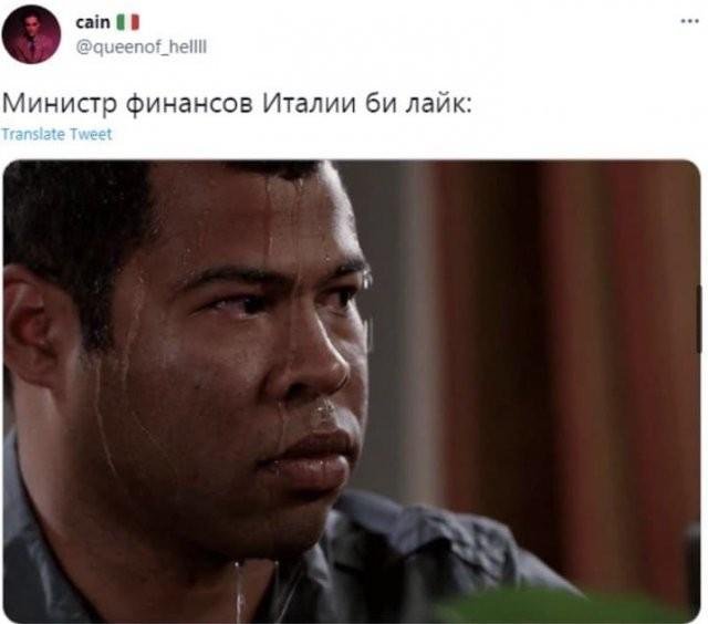 Лучшие шутки и мемы о финале Евро-2020 (14 фото)