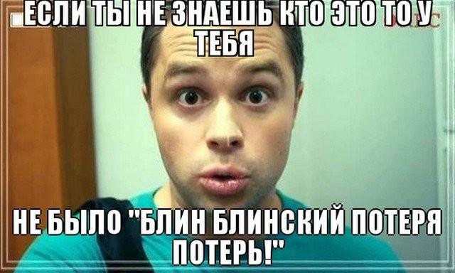 """Виталий Гогунский - Кузя из сериала """"Универ"""": лучшие шутки и мемы (16 фото)"""