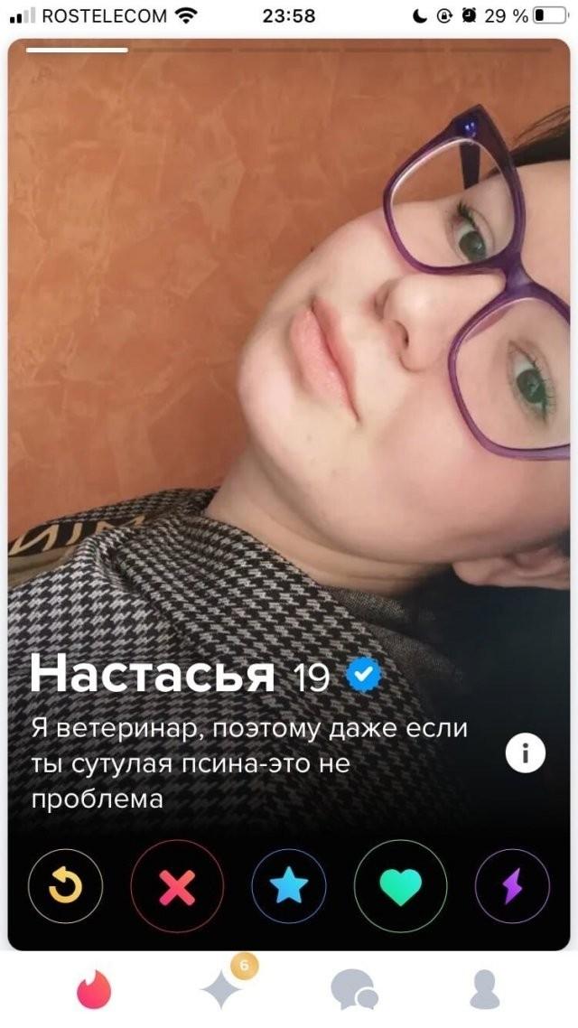 Хитрости, на которые идут девушки, чтобы найти принца через социальные сети (15 фото)