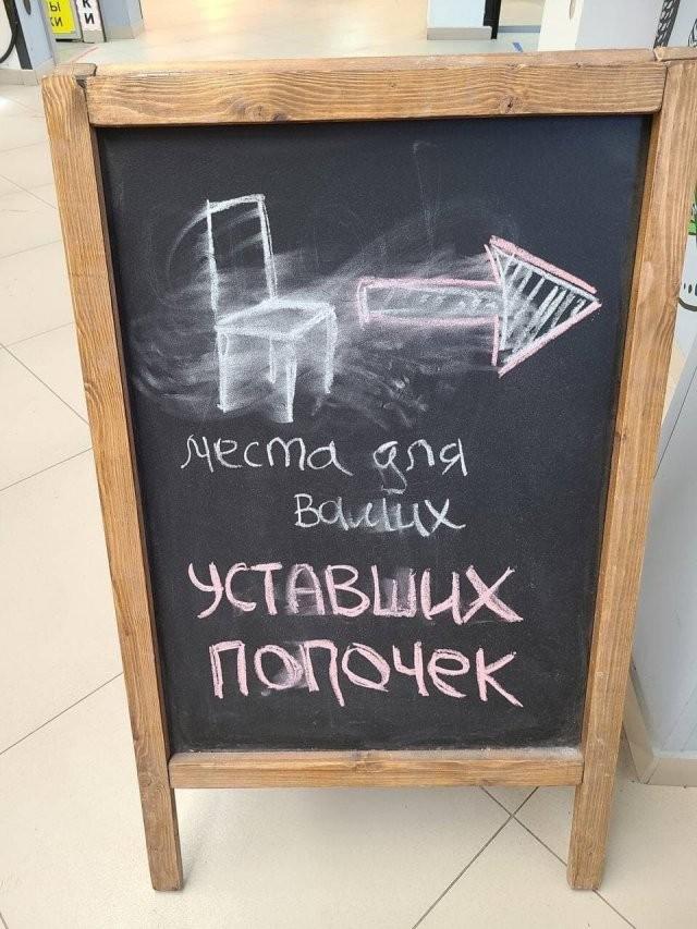 Странный и смешной маркетинг (15 фото)