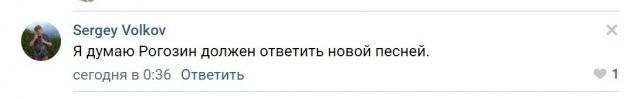 Реакция россиян на полет Джеффа Безоса в космос (13 фото)