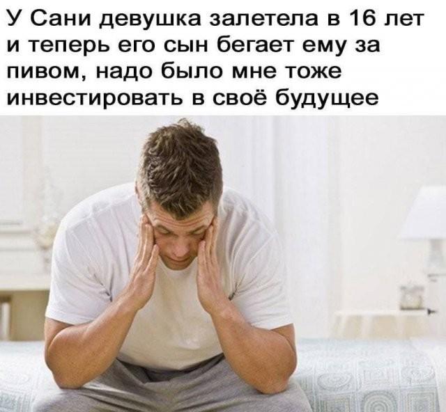 """Мемы и приколы про """"яжматерей"""", детей и семейные отношения (15 фото)"""