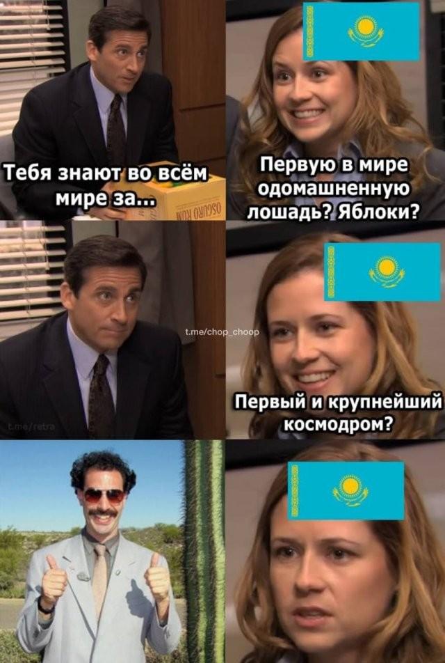 """Подборка мемов """"Тебя знают во всем мире за..."""" (9 фото)"""