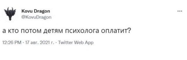 """Шутки и мемы про нового сотрудника МЧС Тулы - """"Тульский пряник"""" (10 фото)"""
