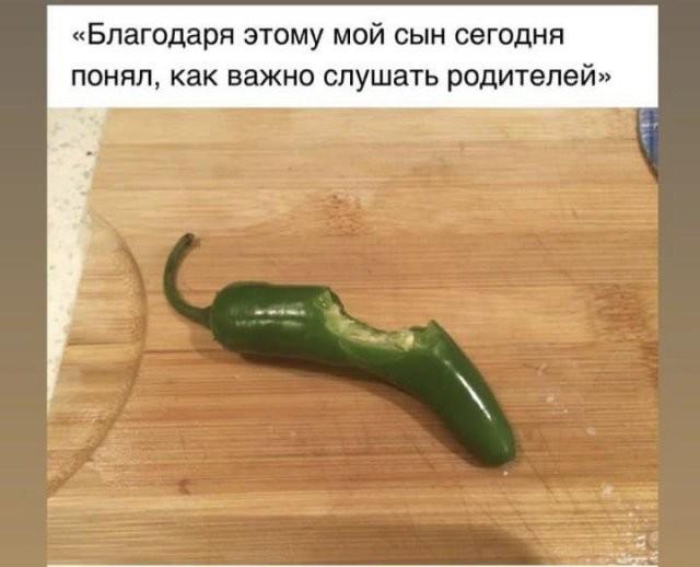 Шутки и мемы из Сети (14 фото)