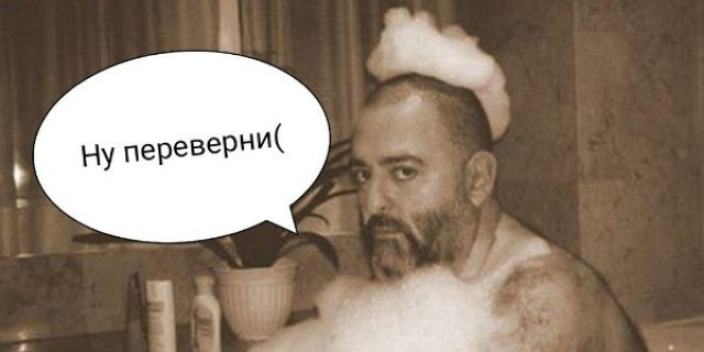 Шутки, смешные картинки и мемы про 3 сентября и перевернутый календарь (25 фото)