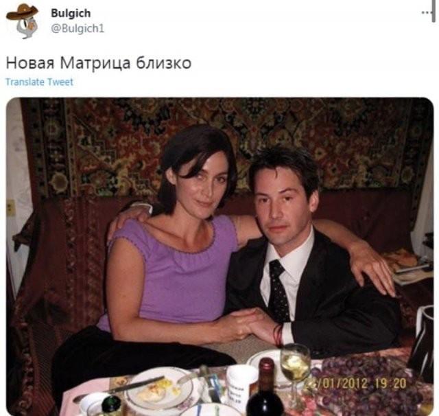 """Шутки и мемы про новую """"Матрицу 4"""" (12 фото)"""