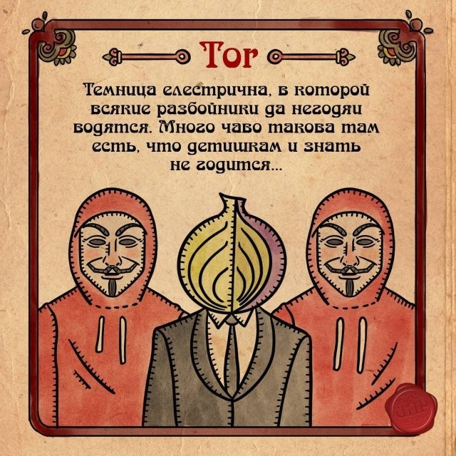 Интернет по-русски, который описывают непростыми словами (15 фото)
