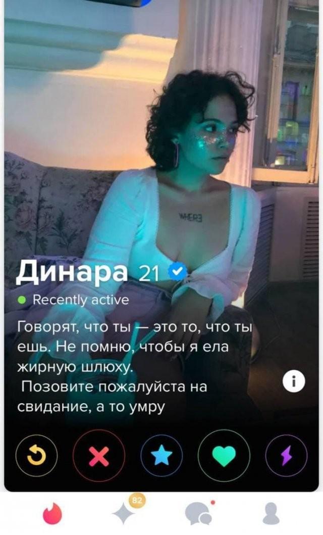 Странные люди из приложения для знакомств (15 фото)
