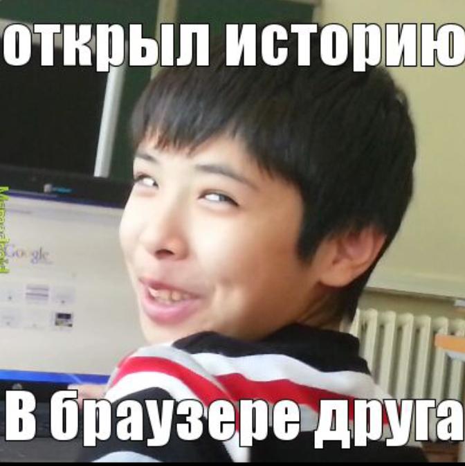 Свежий мем