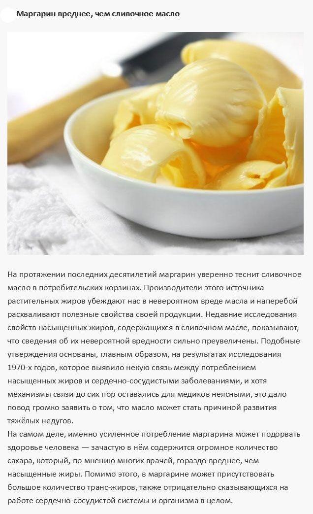 Интересные факты о продуктах питания, которые должен знать каждый (10 фото)