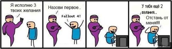 Смешные комиксы 29.08.2014 (20 картинок)