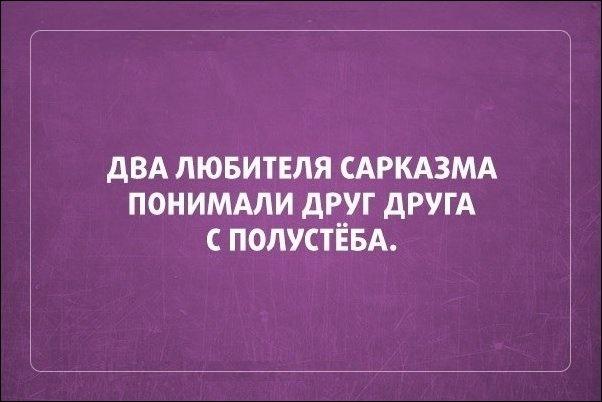 Веселые «Аткрытки» 30.08.2014 (16 фото)